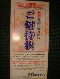 Dsc01604