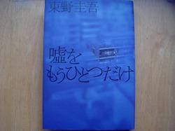 Sdsc01166