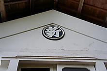 Sdsc01273