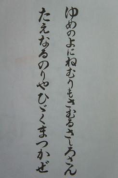 Sdsc01664