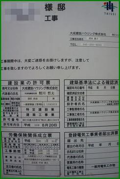Sdsc00968